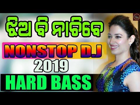 Latest Odia Nonstop Hard Bass Dj Remix Songs 2019