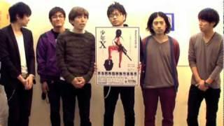 http://jimbocho.laff.jp/blog/ 社会からあぶれた人々が無国籍街を形成...