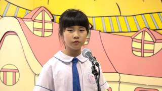 05 第 67 屆香港學校朗誦節 粵語獨誦 季軍 2A 廖思