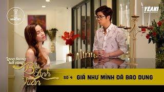 Giá Như Mình Đã Bao Dung - Bùi Anh Tuấn ft. Hồ Ngọc Hà