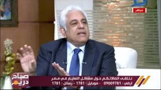 صباح دريم| د/حسام بدراوى: الدولة ليست مهمتها منع الغش بالامتحانات