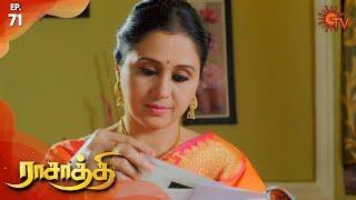 Rasaathi - Episode 71 | 13th December 19 | Sun TV Serial | Tamil Serial