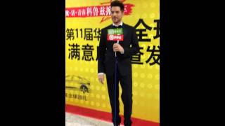 Adam Lambert interview 1 @ Huading Awards