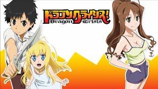 [เรื่องย่อ Anime] Dragon Crisis!