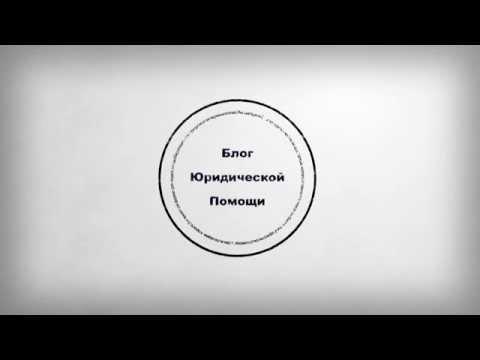 Пособия в России: кому положены и в каком размере?