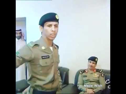 قصيدة العسكري الحازمي في ال سعود Youtube