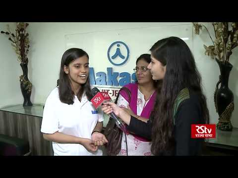 Want to serve people, says NEET 2018 topper Kalpana Kumari to RSTV