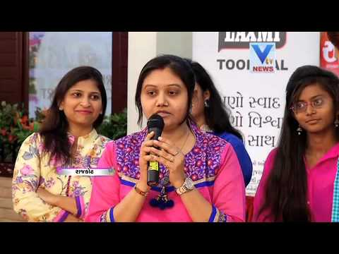 VTV Women's Week Celebration | Kitty Party | @Rajkot