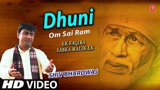 Dhuni Om Sai Ram I SHIV BHARDWAJ I Hindi Movie I Ek Faqira Sabka Malik Ek
