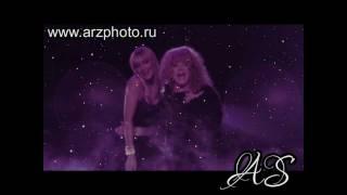 Алла Пугачева и Кристина Орбакайте- Опять метель