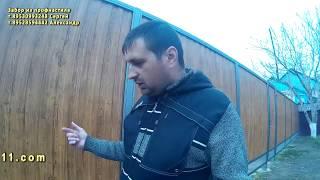 видео Забор из профнастила