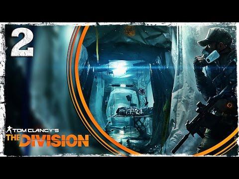 Смотреть прохождение игры [Xbox One] Tom Clancy's The Division BETA. #2: Перестрелка в госпитале.