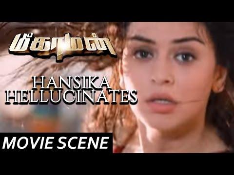 Hansika Hellucinates - Meaghamann | Arya | Hansika Motwani | S.Thaman