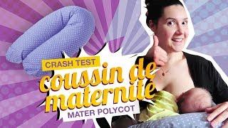 Juliana teste le coussin de maternité Mater Polycot