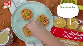 Vermicelli Nest Sweet ENG