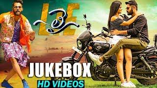 Lie Movie Back 2 Back Video Songs | Lie Movie Jukebox | Nithiin, Megha Akash