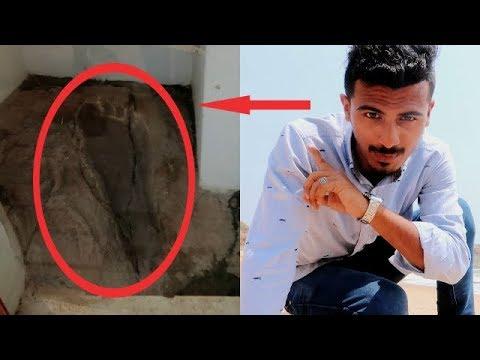 ആദം നബിയുടെ കാല്പാദം കൊയിലാണ്ടിയിൽ 😳!! Adam's Footprint | Parapalli Koyilandy Calicut