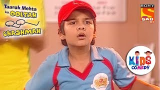 Video Tapu Bats In Gokuldham Cricket League | Tapu Sena Special | Taarak Mehta Ka Ooltah Chashmah download MP3, 3GP, MP4, WEBM, AVI, FLV April 2018