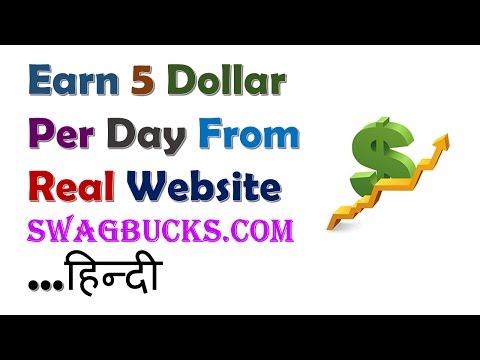 Earn 5 Dollar Per Day Online From Swagbucks.com Best Tips & Proof... हिन्दी
