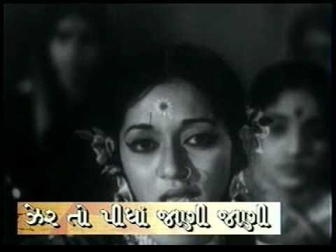 Gujarati geet-kanudo shu Jane mari prit
