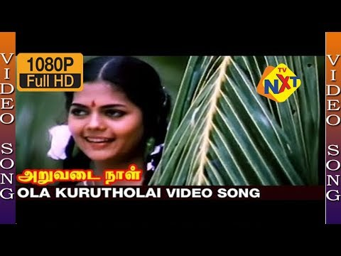 Tamil Movie Aruvadai Naal Video Song Ola Kudithola