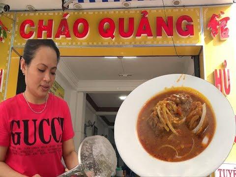 Cháo Quảng Cà Mau - hủ tiếu cà ri dê – bánh tằm, món ăn đặc sản quyến rũ ở miền Tây - Guufood