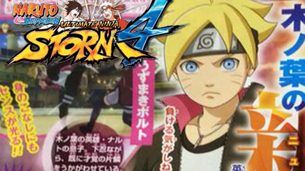 Naruto ultimate ninja storm 4 release date