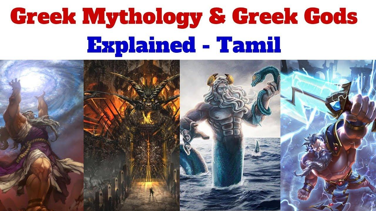 Greek Mythology - கதைகள்   The Pandora Box   Part : 5  Story ...