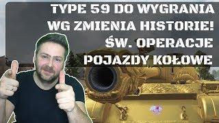 TYPE 59 do wygrania, Kasa  i WG pisze historię, Świąteczne operacje i Pojazdy Kołowe - WOT