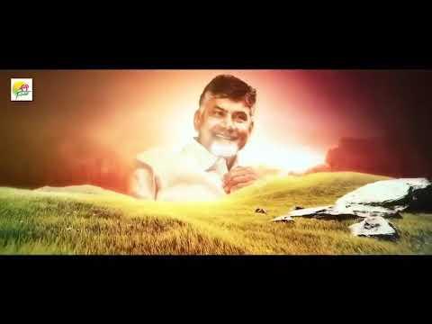 Jaya Janaki Nayaka song for NCBN