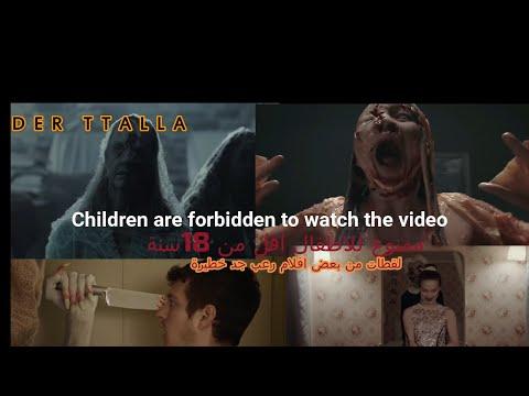 films-d'horreur-ne-conviennent-pas-aux-enfants-de-moins-de-18-ans,-et-une-ouverture-agréable-رعب