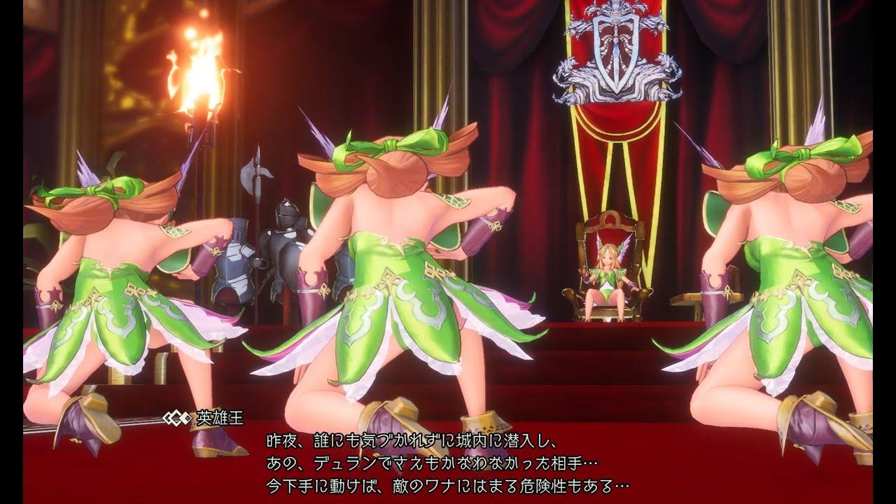 3 聖 mod 剣