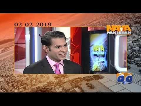 Naya Pakistan - Petroleum Minister Ghulam Sarwar Asked To Order Inquiry
