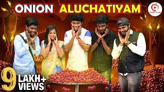 Onion Aluchatiyam | Vengaaya Sothanigal | Sirappa Seivom Comedy