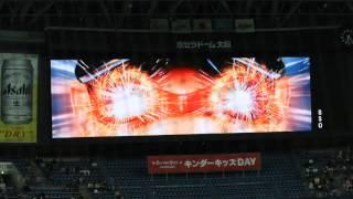 オリックススタメン発表 2014年こどもの日 キッズデーver(ウルトラセブン) thumbnail