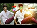 Picsart Manipulation Pic Editing Tutorial || Mountain Background || Picsart Editing Tutorial