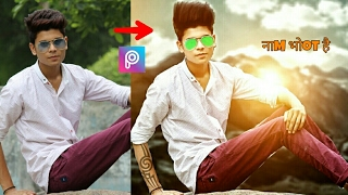 Picsart Manipulation Pic Editing Tutorial || Mountain Background || Picsart Editing Tutorial