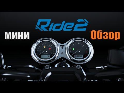 Ride to Hell Retribution 2013 Скачать через торрент игру