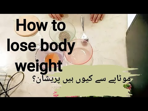 How to lose weight fast, get flat belly,very easy tip of the day