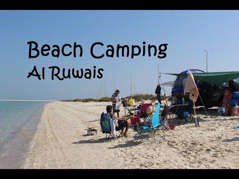 Overnight Beach Camping   Al Ruwais Abu Dhabi