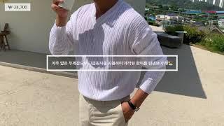 아이스 브이넥 니트 [화이트]