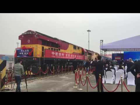 The first direct train to Vienna in Austria starts ship from Chengdu China railway express terminal