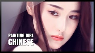 Photoshop Tutorial - Chinese Painting Girl