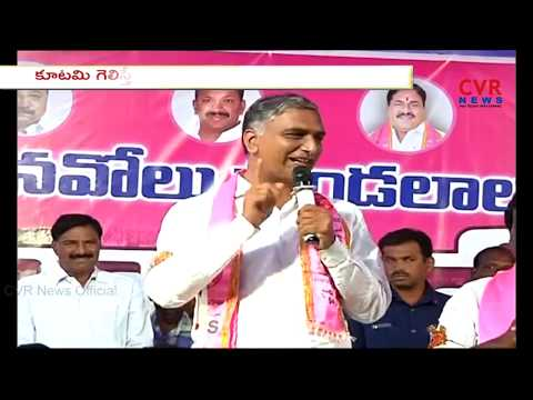 Harish Rao and his Wife cast their vote in Siddipet | Telangana