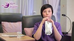 幽門螺旋菌測試, 幽門螺旋菌呼氣測試 - 賜愛肝腸胃專科, 香港