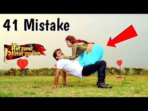 Maine Unko Sajan Chun Liya (41 Mistake) Pawan Singh, Kajal Raghwani Bhojpuri Movies 2019