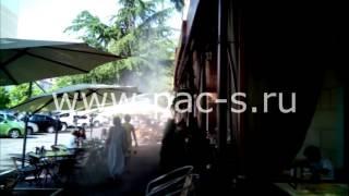 Система туманообразования установлена в летнем кафе в г.Туапсе(Работа системы туманообразования установленной на летней террасе в г. Туапсе. Подробнее на нашем сайте..., 2015-10-21T08:13:28.000Z)