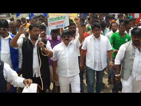 People's Republican Party's Morcha Under The Leadership Of JAIDEEP KAWADE