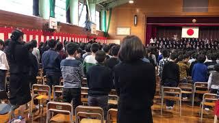 小学校卒業式 全員合唱「心の中にきらめいて」