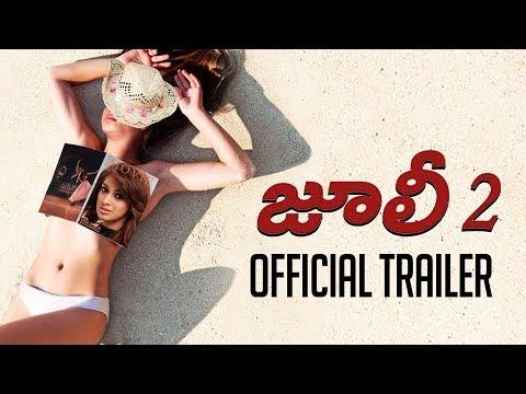 Julie 2 - Telugu Trailer | Pahlaj Nihalani | Raai Laxmi | Ravi Kishen | Deepak Shivdasani